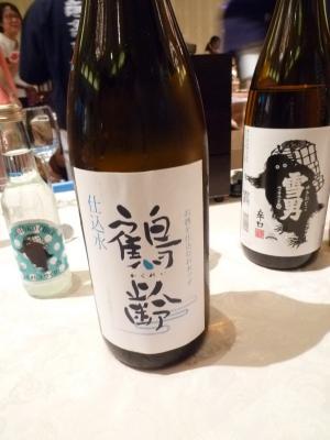 2016.6.12無名良酒jp-12
