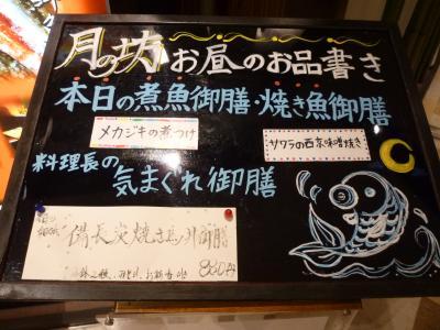 2016.8.8焼鳥丼-3