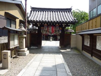 2016.8.13京都4