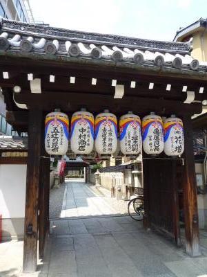 2016.8.13京都7