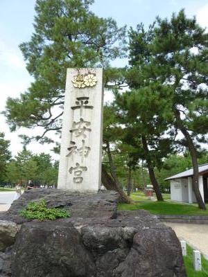 2016.8.15平安神宮2