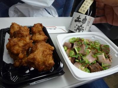 2016.8.15新幹線2