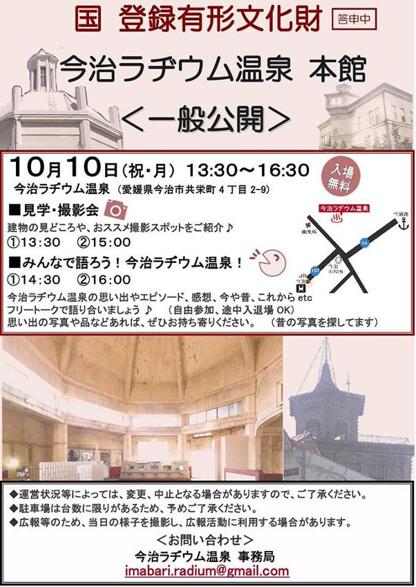 2016_10_5_2.jpg