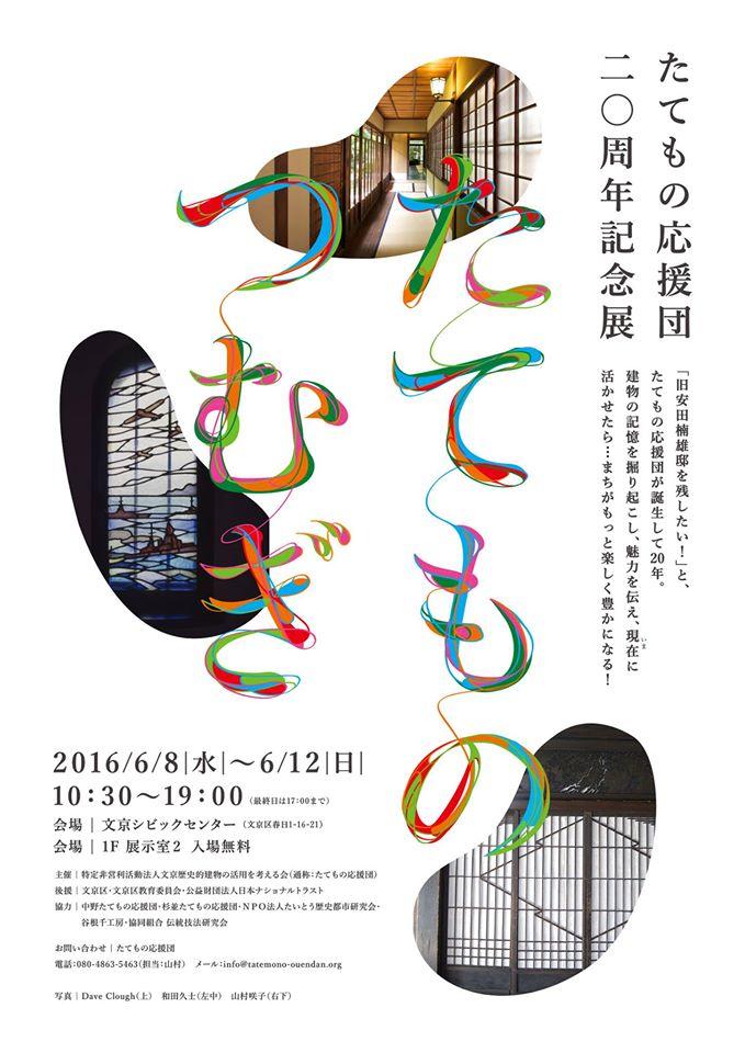 2016_5_28_2.jpg