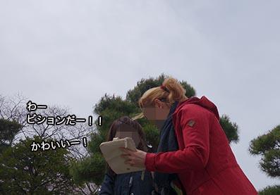 160414_8.jpg