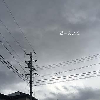 160727_2.jpg
