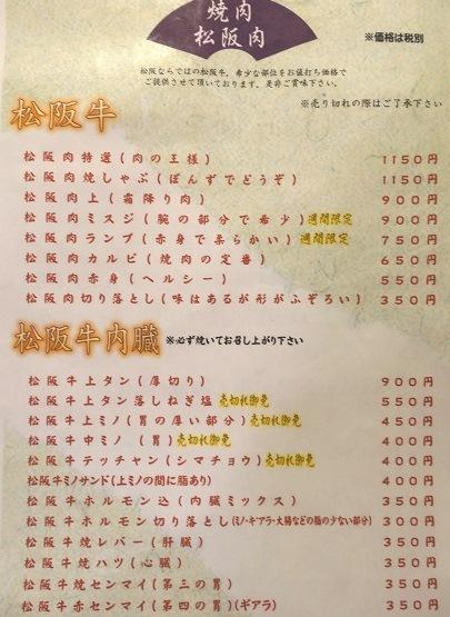 DSC00880 - コピー (2)