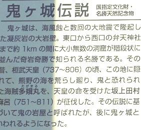 DSC01033 - コピー (3) - コピー