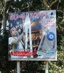 DSC01544 - コピー