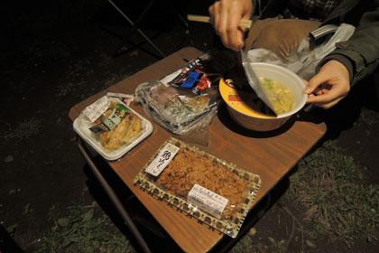 01夕食は総菜