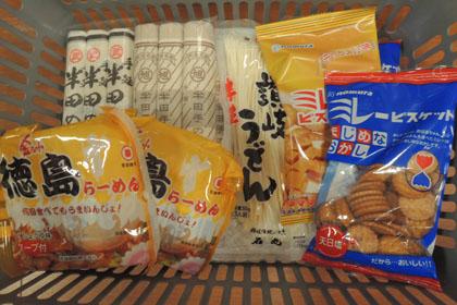 016半田麺