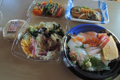203昼食は海鮮丼