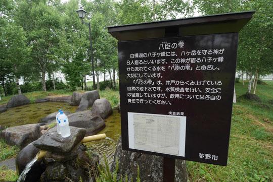 103白樺湖水