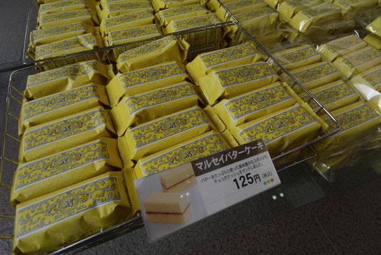 022マルセイバターケーキ