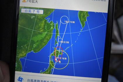 222台風の進路