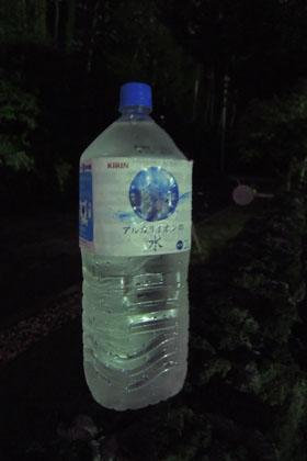 01富士吉田の水