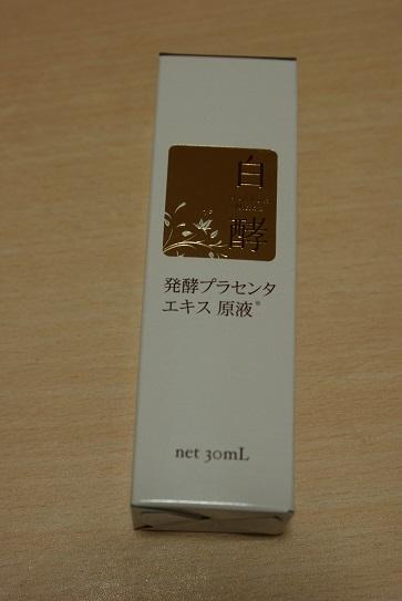 DSC04537.jpg
