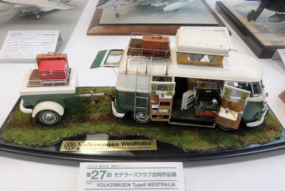 2455 VW 960×645