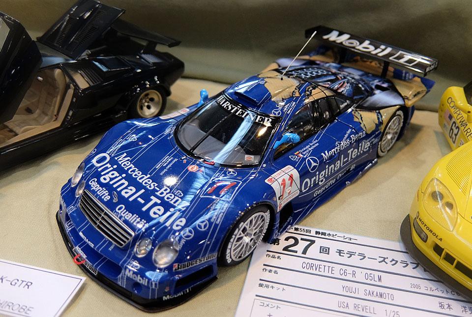 2520 M CLK-GTR 960×645