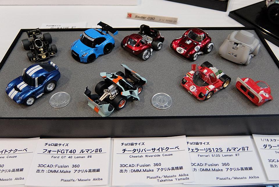 2526 Akiba チョロ級サイズ 960×645