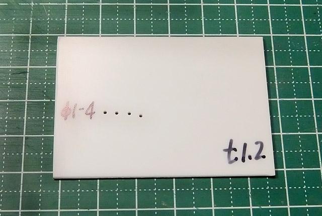 2724 プラ板キリ加工 640×430