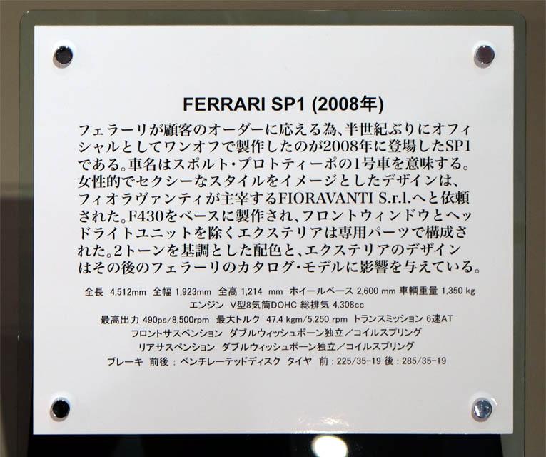 4602 SP1 説明 765×640