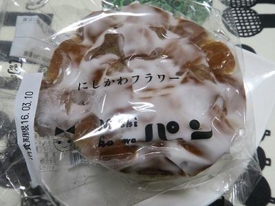 160310a_Nishikawa4.jpg