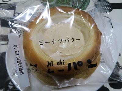 160310a_Nishikawa5.jpg