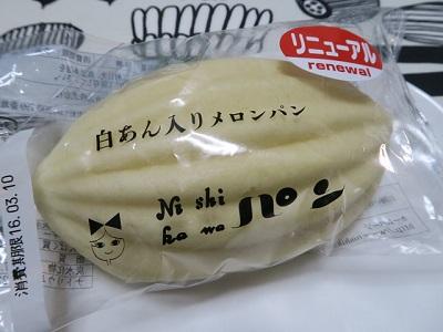 160311a_Nishikawa1.jpg