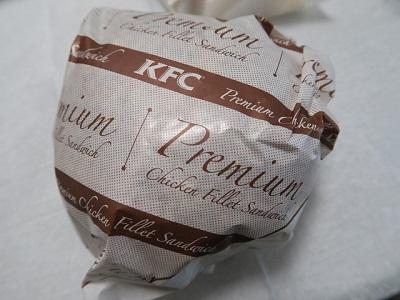 160521a_KFC1.jpg