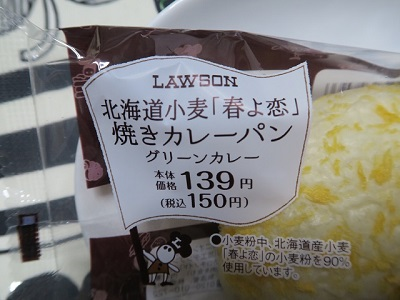 160712a_LAWSON1.jpg