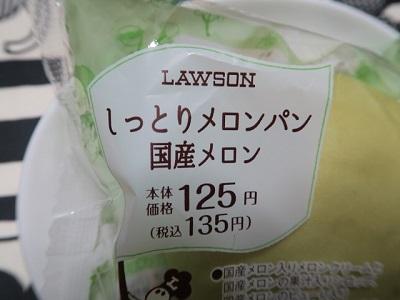 160712a_LAWSON5.jpg