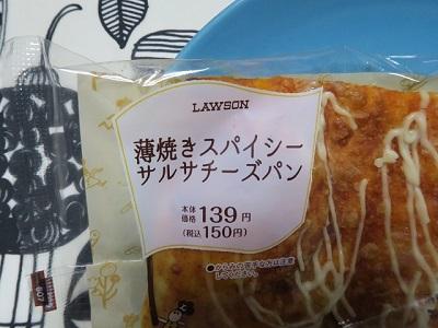 160808a_LAWSON1.jpg