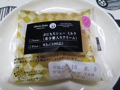 160810a_K1.jpg