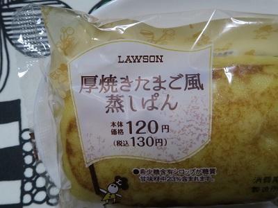 160823a_LAWSON1.jpg