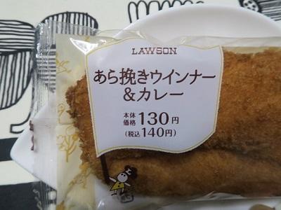 160827b_LAWSON1.jpg