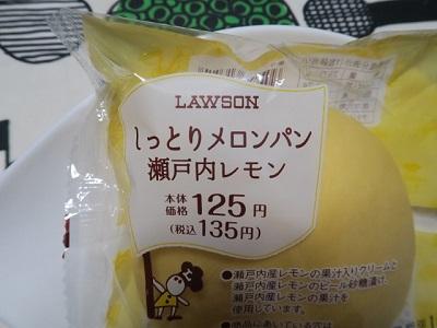 160827b_LAWSON4.jpg