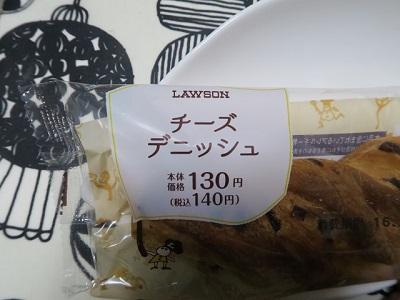 160903a_LAWSON1.jpg