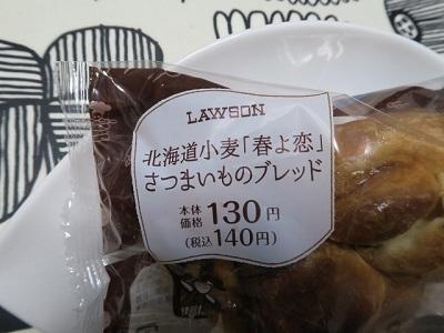 160917a_LAWSON4.jpg