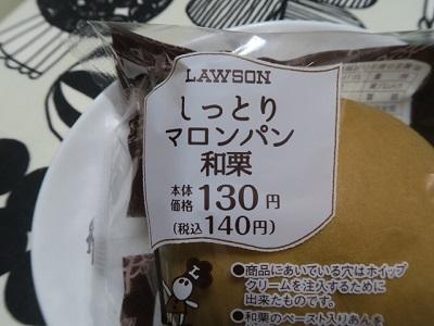 160927a_LAWSON1.jpg