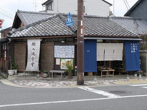 160307c_朧八瑞雲堂3