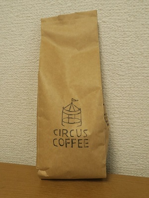 160417a_サーカスコーヒー1