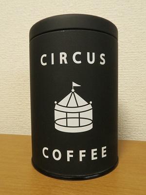 160417a_サーカスコーヒー2