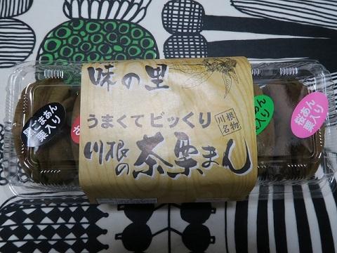 160404_川根茶栗まん2