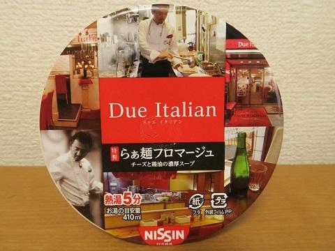 160409a_Due Italian1