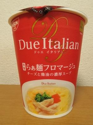 160409a_Due Italian2