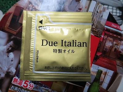 160409a_Due Italian3
