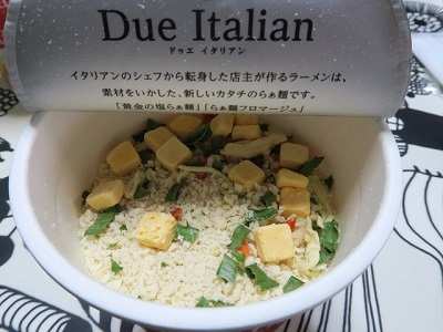 160409a_Due Italian4