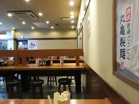 160501a_丸亀製麺1