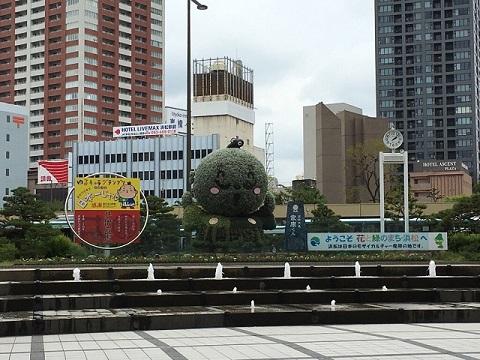 160427_浜松1